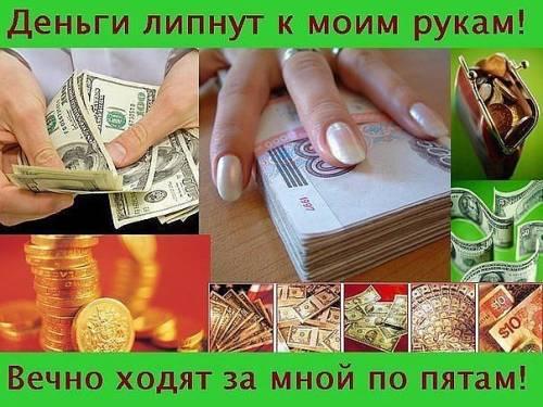Как заработать денег своими руками фото