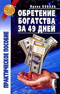 красная нить на правой руке для привлечения денег